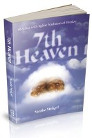 Seventh Heaven [Hardcover]