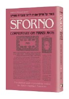 Sforno On Pirkei Avos [Hardcover]