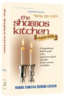 The Shabbos Kitchen Fully Revised and Expanded [Hardcover]