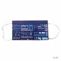 Disposable Shalom Face Mask Adult Size Blue 10 Pack