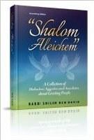 Shalom Aleichem [Hardcover]