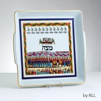 Ceramic Square Matzah Tray Shalom of Safed Design 10""