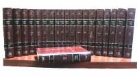 Shas Vilna Edition Peninim Size 20 Volume Set [Hardcover]