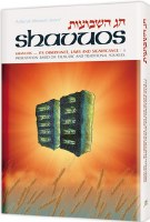 Shavuos: Its Observance, Laws, and Significance [Hardcover]