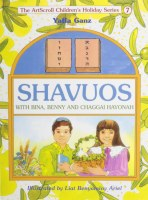 Shavuos With Bina, Benny, and Chaggai Hayonah [Hardcover]