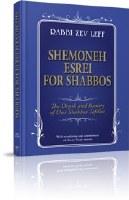 Shemoneh Esrei For Shabbos [Hardcover]