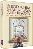 Shiduchim, Shalom Bayis and Beyond