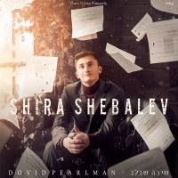 Shira Shebalev CD