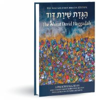 Shirat David Haggadah [Hardcover]