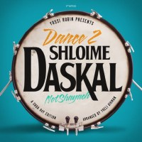 CD Dance with Shloimy Daskal 2