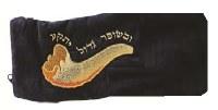 Shofar Bag Bar Sheshet Navy Velvet Drawstring