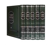 Shuvi VeNecheze Al HaTorah 5 Volume Slipcased Set [Hardcover]
