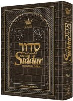 The New Expanded ArtScroll Siddur - Alligator Leather - Ashkenaz