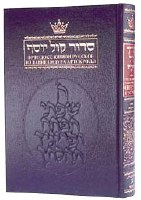 Siddur with Russian Translation - Ashkenaz [Hardcover]