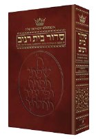Sabbath and Festivals Siddur Hebrew and English Ashkenaz [Hardcover]