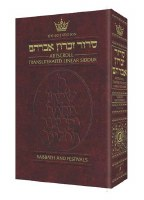 Weekday Siddur Transliterated Linear [Hardcover]