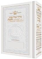 Ohel Sarah Women's Siddur - Pocket Size Ultra White - Ashkenaz [Hardcover]