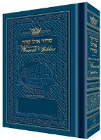 Ohel Sarah Women's Siddur - Pocket Size Royal Blue - Sefard [Hardcover]