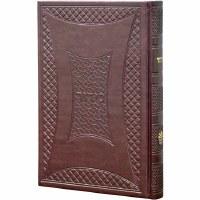 Siddur - Full Size Sefard Leatherette