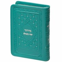Soft Cover Siddur Aqua Leather Mini Ashkenaz