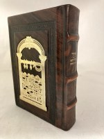 Siddur Avodas Hashem Hebrew Brown Leather Gold Plate Jerusalem Design Slipcased Edut Mizrach