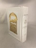 Siddur Avodas Hashem Hebrew White Leather Gold Plate Jerusalem Design Slipcased Edut Mizrach