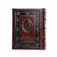 Siddur - Small Sefard Brown Antique Leather