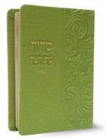 Soft Cover Siddur Green Faux Leather Sefard