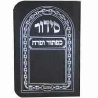 Siddur Weekday Pocket Size Ashkenaz Black [Paperback]