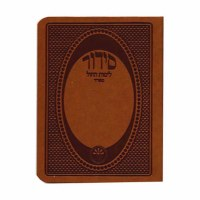 Siddur - Weekday Pocket Size Sefard Brown Soft Leatherette