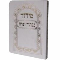 Siddur - Weekday Pocket Size Sefard White [Paperback]