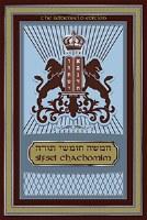 Sifsei Chachamim Chumash Bereishis I Volume 1 [Hardcover]