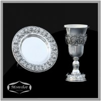 Kiddush Wine Goblet Silver Dipped Shlomo Anavim Design