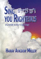 Sing You Righteous [Hardcover]