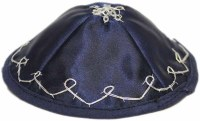 Bris Yarmulkah for Babies with Strings Navy Satin Trimmed with Silver Design