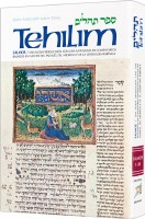 Tehillim Psalms Volume 1 Spanish [Hardcover]