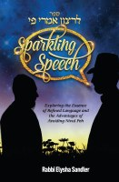 Sparkling Speech [Hardcover]