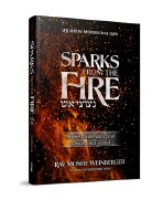 Sparks From the Fire [Hardcover]