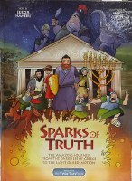 Sparks of Truth Comic Story
