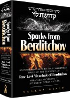 Sparks from Berditchov [Hardcover]