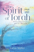 The Spirit of Torah [Hardcover]