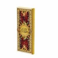 Hagadas HaAviv Pesach Haggadah Matan Arts Spring Design [Hardcover]