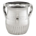 Stainless Steel Wash Cup Striped Bottom Border Design