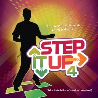 Step It Up Version 4.0 Software