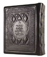 Stone Edition Chumash - Travel Size - Yerushalayim Dark Brown Leather - Ashkenaz