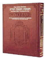 The Chumash in Spanish Rabbi Sion Levy Edition Maroon Leather