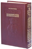 Stone Edition Tanach - Full Size - Maroon Leather: The Torah, Prophets, Writings