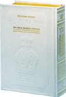 Stone Edition Tanach - Full Size - Parchment - White: The Torah, Prophets, Writings [Hardcover]