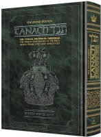 Stone Edition Tanach - The Torah, Prophets, Writings - Green Pocket Size Edition [Hardcover]