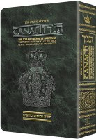 Stone Edition Tanach - The Torah, Prophets, Writings - Green Pocket Size Edition [Paperback]